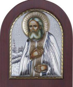 Sfantul Serafim de Sarov