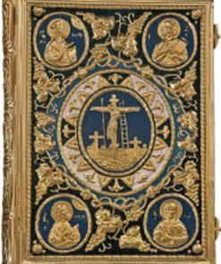 Sfinte Evanghelii, Sfant Apostol