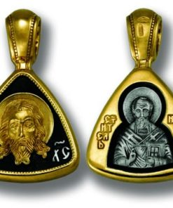 Medalion din argint aurit cu Iisus Hristos