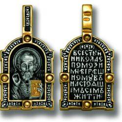 Medalion din argint aurit cu Sfantul Nicolae