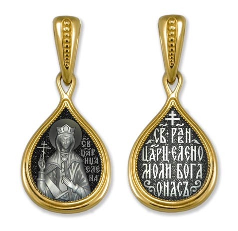 Medalion din argint aurit cu Sfanta Elena