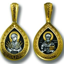 Cruci si medalioane argint