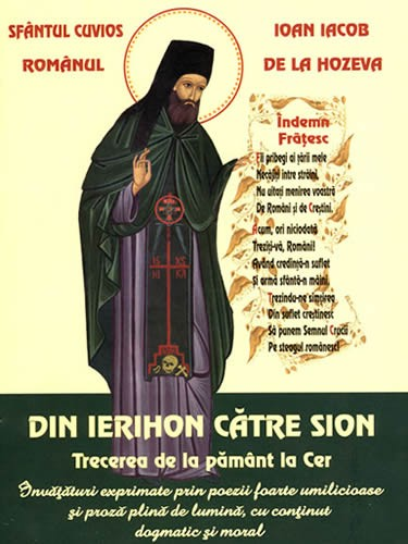 """Din Ierihon catre Sion"" autor Sf. Ioan Iacob Hozevitul"