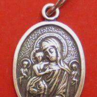 Medalion Maica Domnului