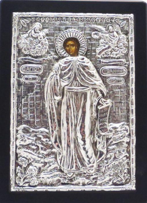 Sfantul Ioan Rusul