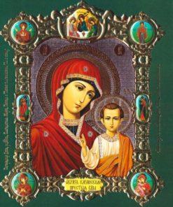 Maica Domnului din Vladimir