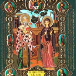 Sfintii Chiprian si Iustina