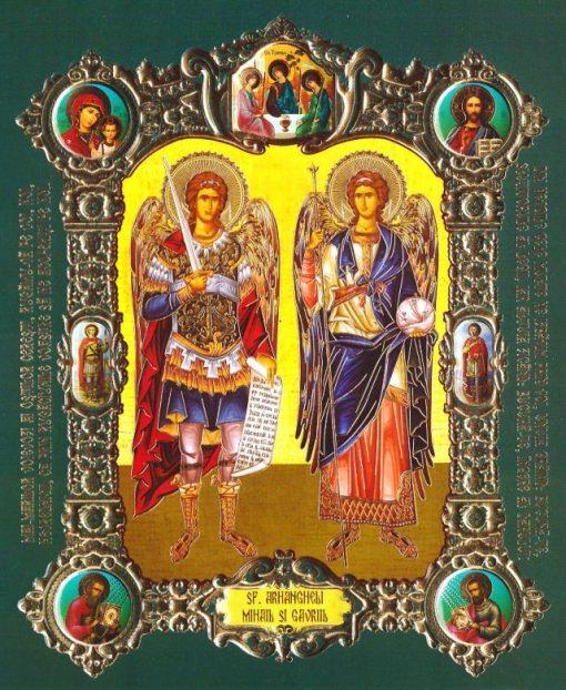 Sfintii Arhangheli Mihail si Gavriil