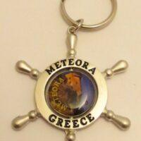 Breloc Meteora