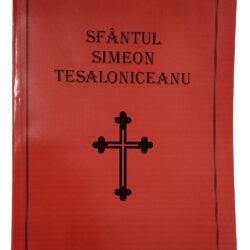 Sfantul Simeon Tesaloniceanu